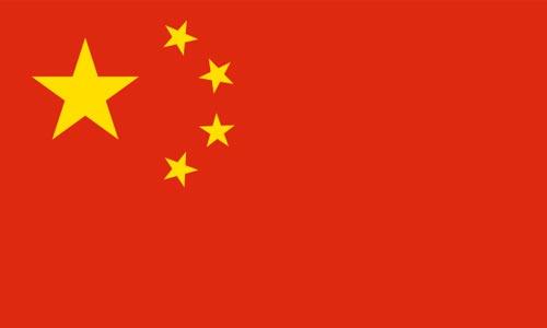 Chinesisch lernen in Kaiserlautern