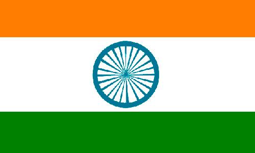 Hindi lernen in Kaiserlautern