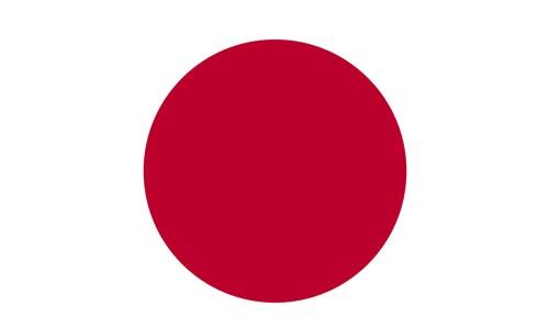 Japanisch lernen in Kaiserlautern