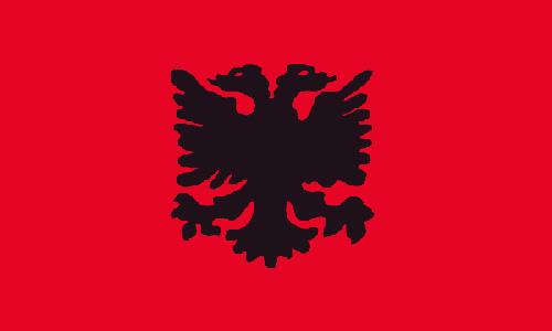 Albanisch lernen in kaiserslautern