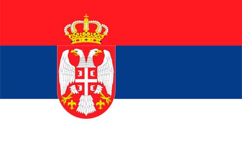 Serbisch lernen in Kaiserlautern