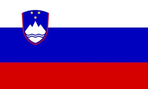 Slowenisch lernen in Kaiserlautern