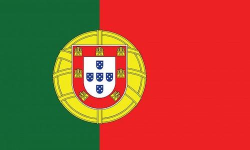 Portugiesischkurs in Kaiserslautern